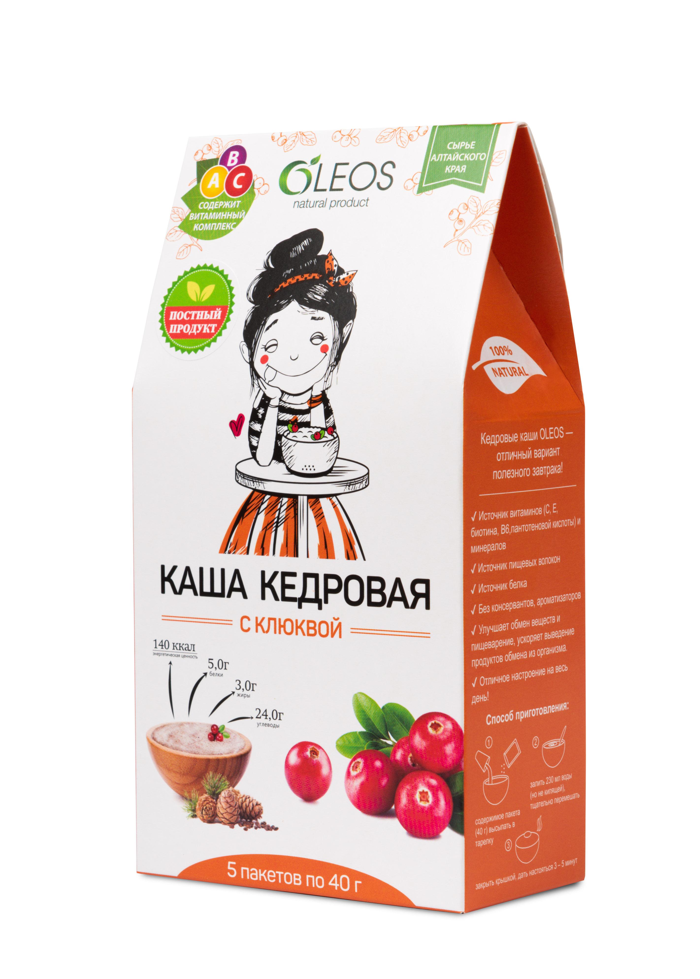kedr_klukva