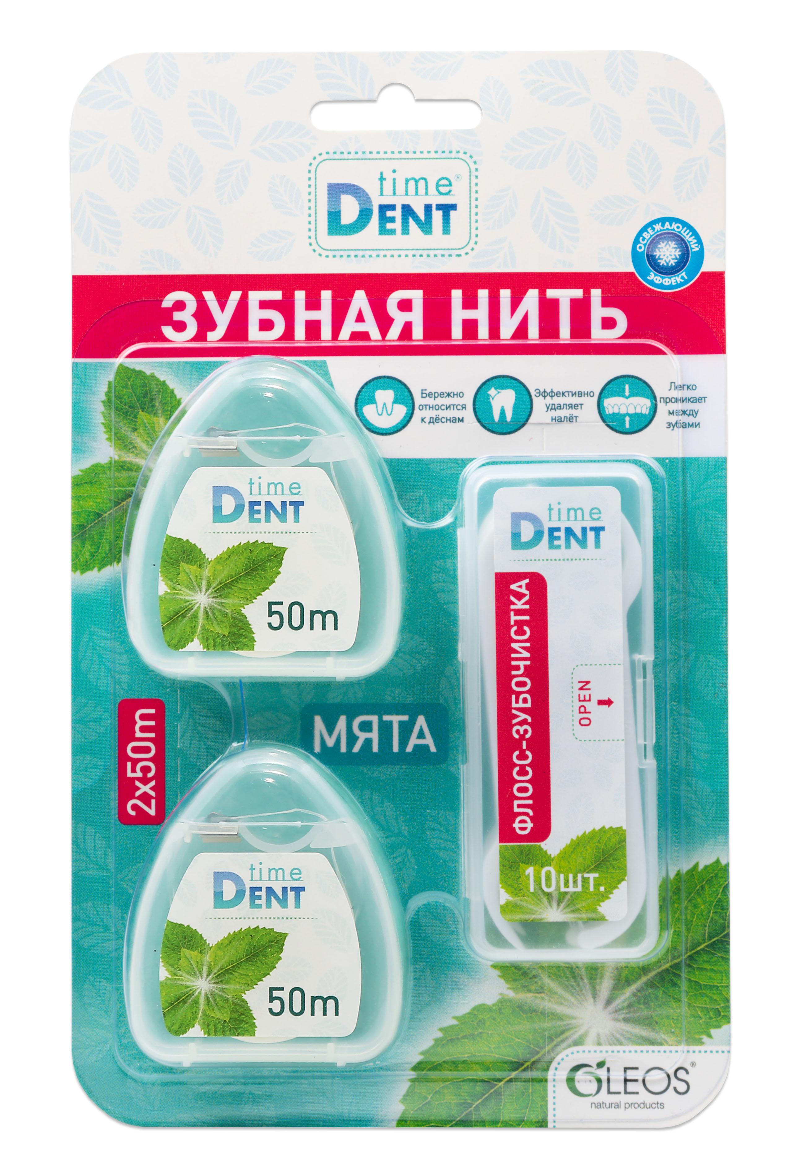 Набор Зубная нить, 2 шт по 50 м, флосс-зубочистки, №10