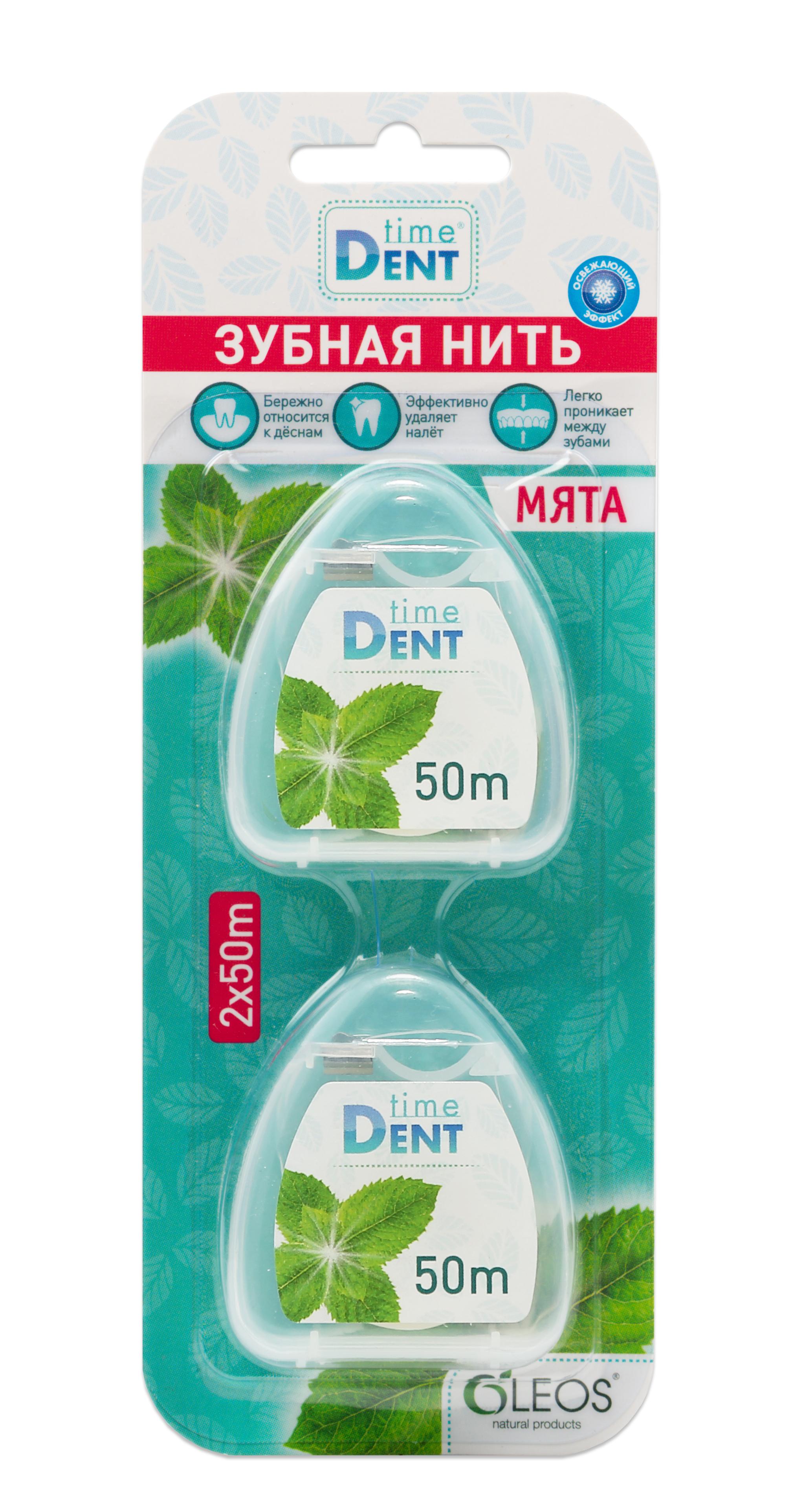 Набор Зубная нить, 2 шт по 50 м