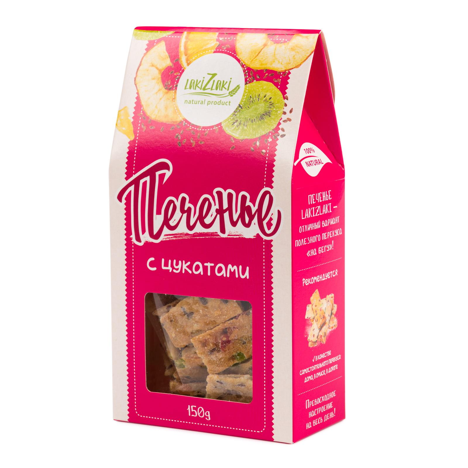 Печенье с цукатами 150 г (2)