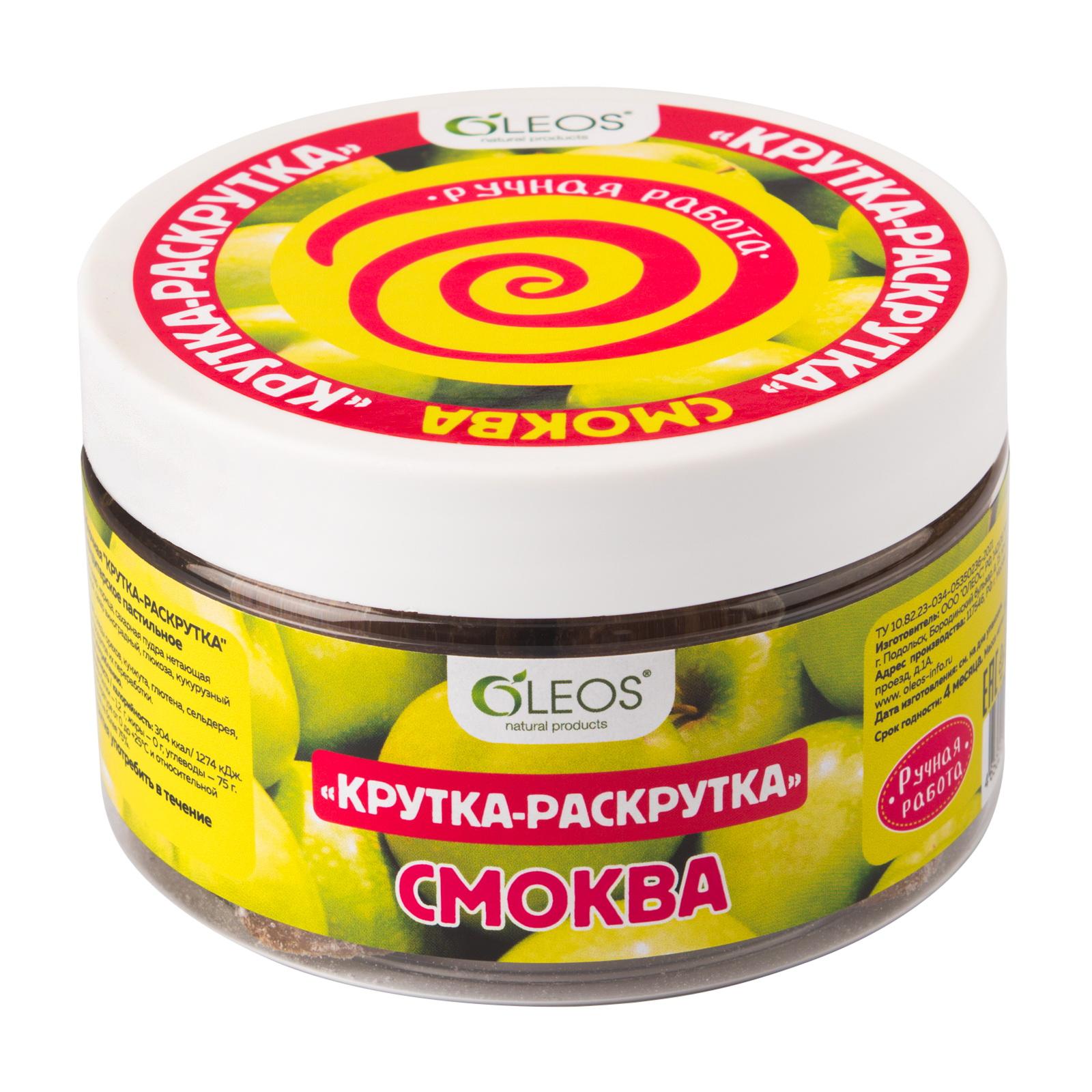 Смоква Яблоко с сахарной пудрой 150 г (1)