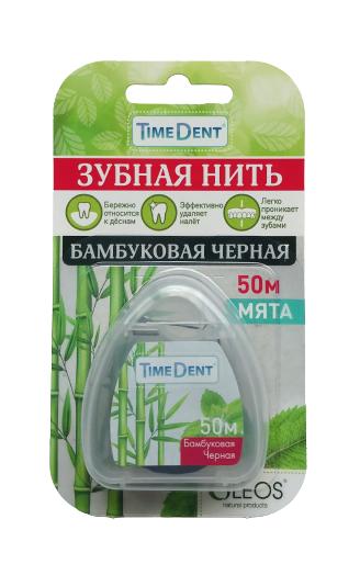 Бамбуковая_зубная_нить__черная