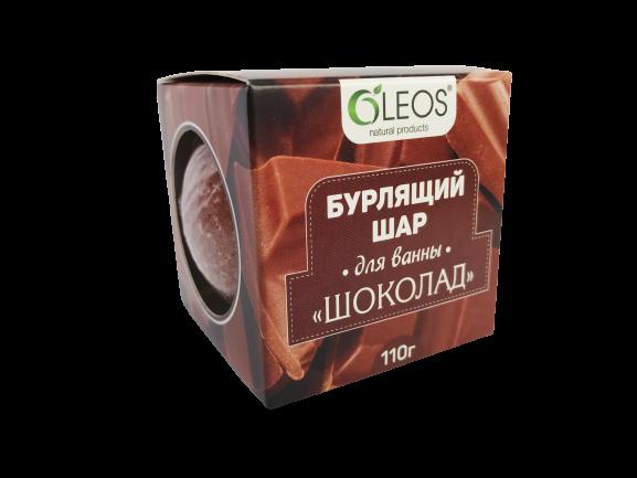 Бурлящий_шар_Шоколад