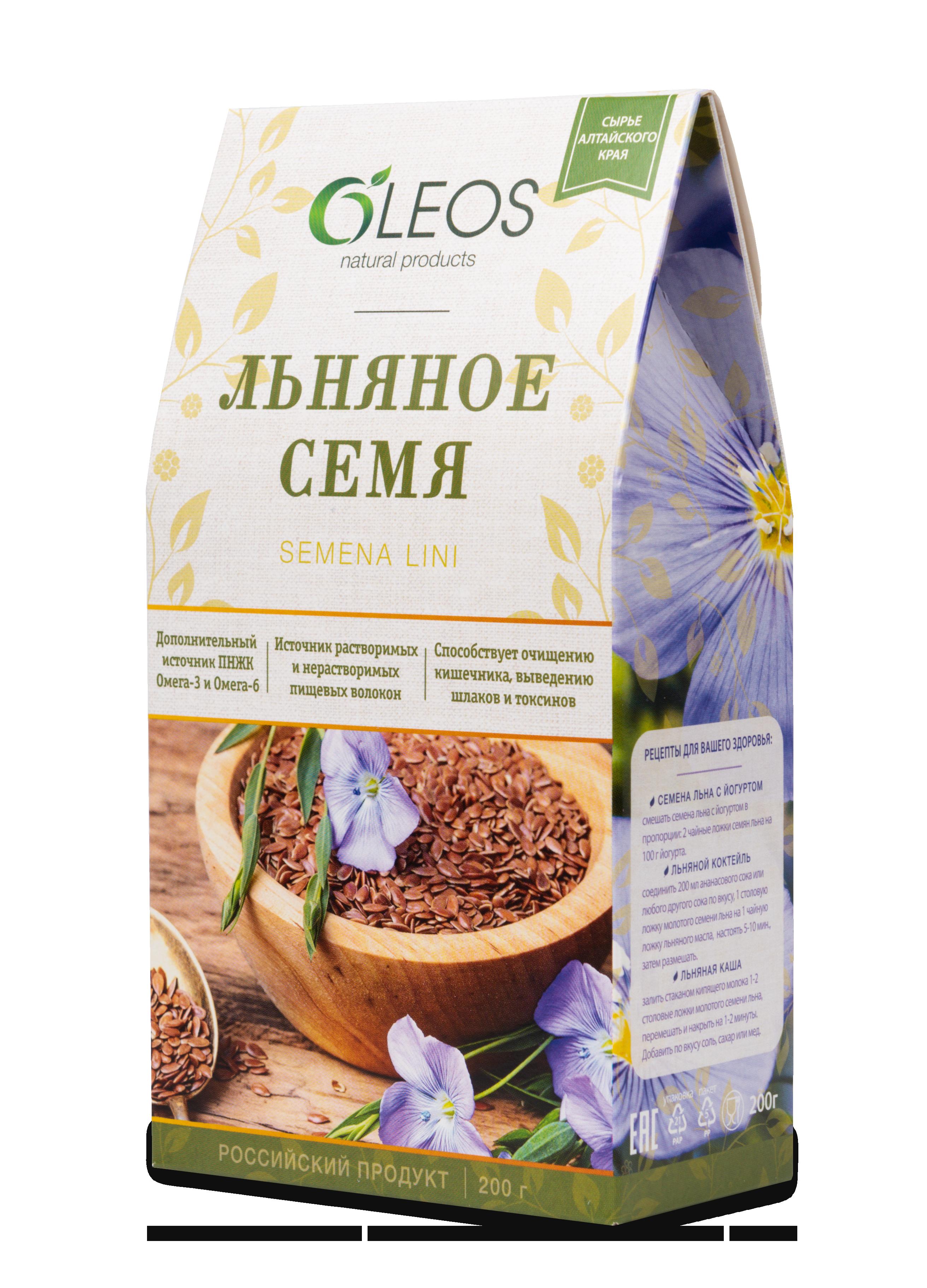 Семена Льна (БАД) 200 г