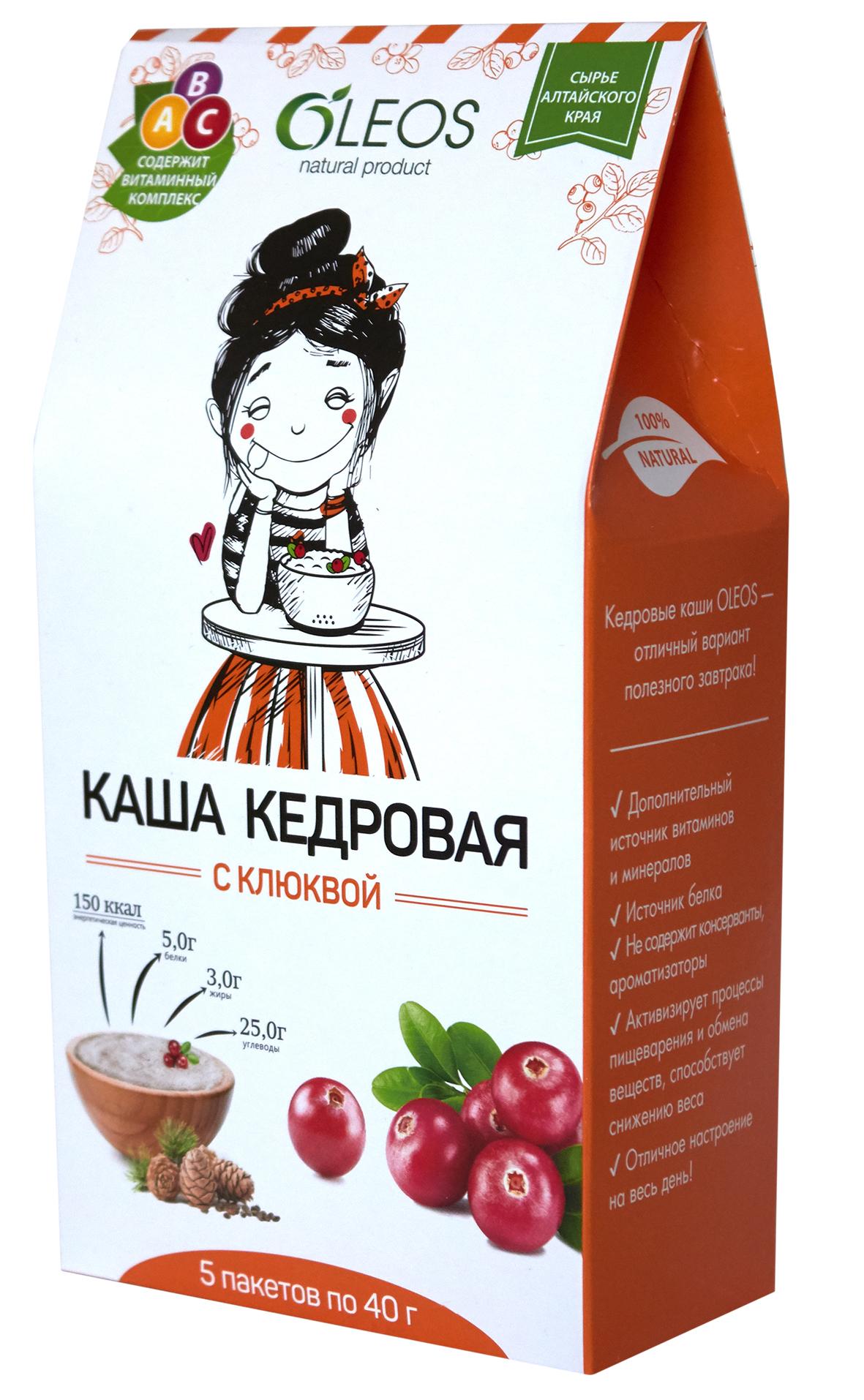 kedr_klukva1