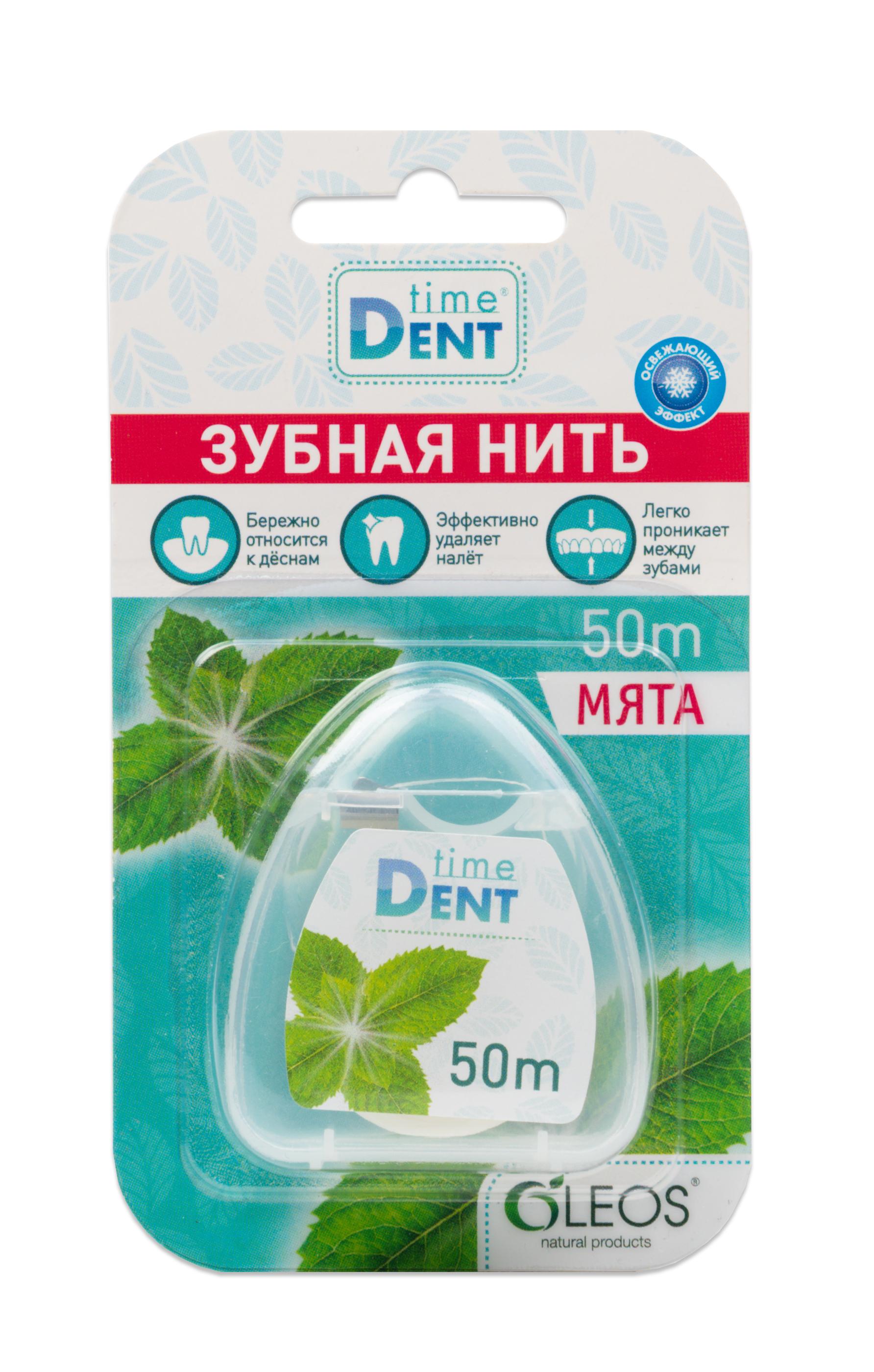Зубная нить, 50 м